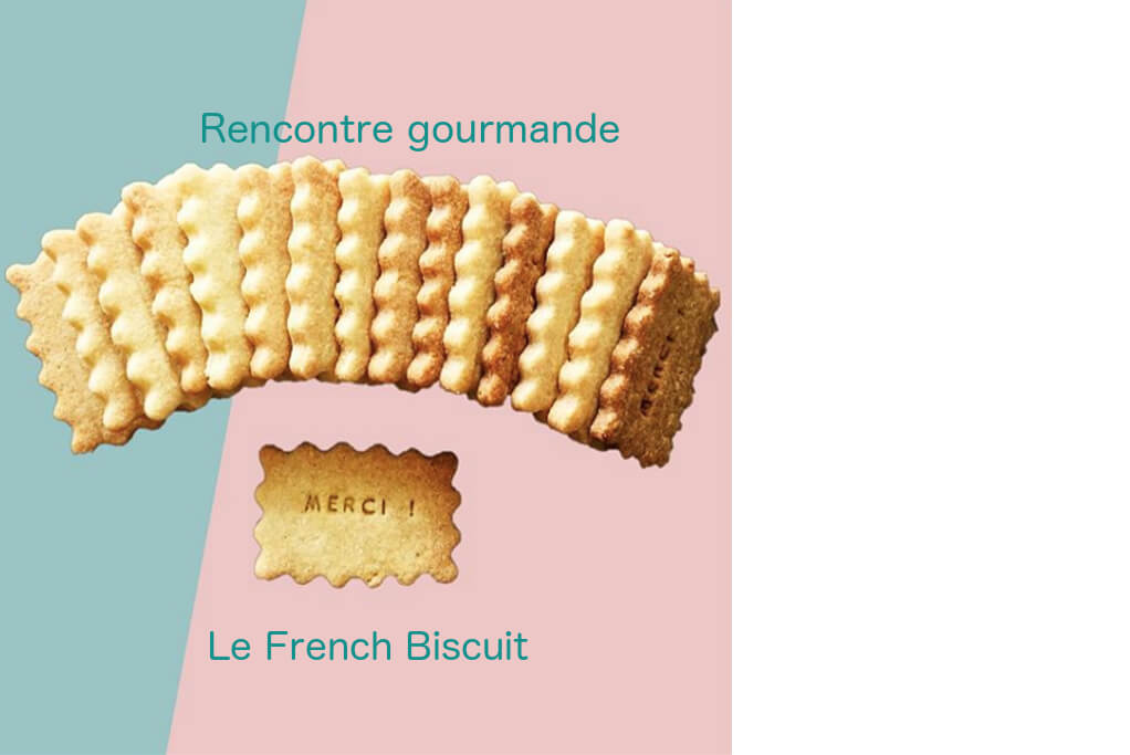 French Biscuit personnalisable
